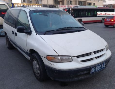 Chrysler China by Chrysler China Archives Carnewschina