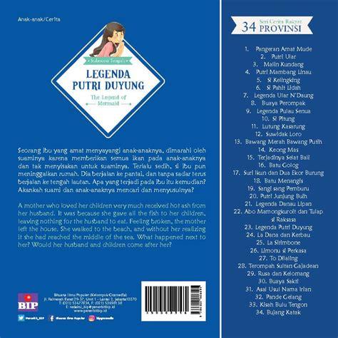 Buku Anak Boardbook Seri Si Koksi 1 jual buku seri rakyat 34 provinsi putri duyung billingual book oleh dian k