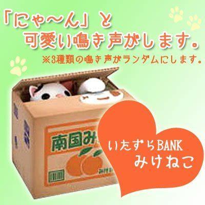 Money Cat Piggy Bank Celengan Kucing Brown Print Friendly V and new mechanical coin banks not just piggy