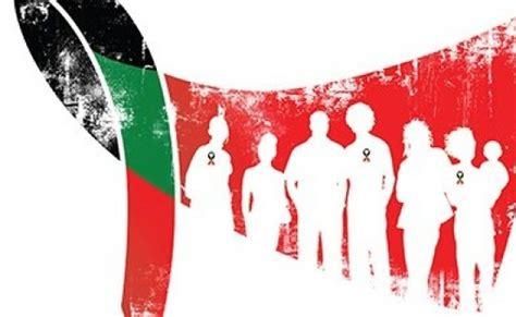 national black day 2017 national black hiv aids awareness day 2017 poz