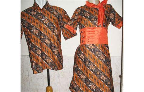 Batik Amalia baju batik sarimbit amalia 1c toko batik jogja