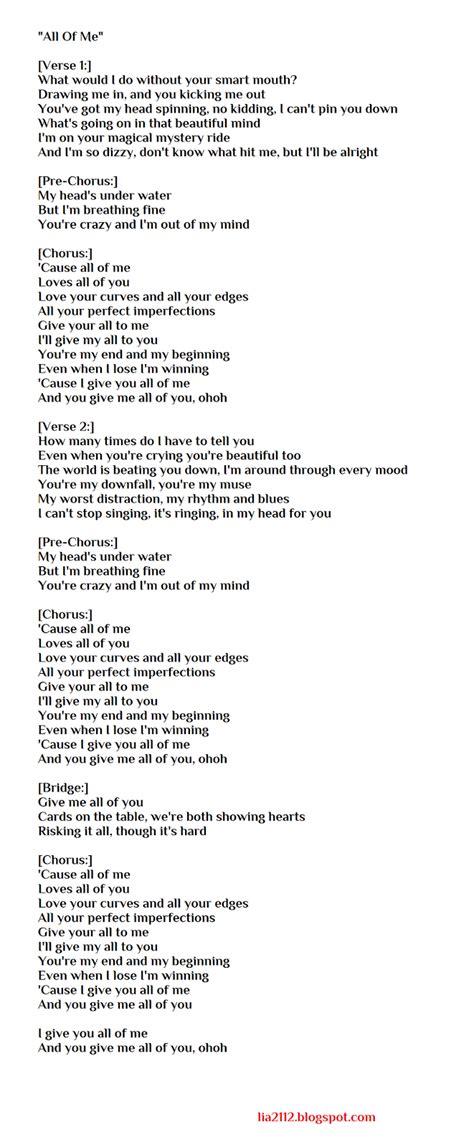 lirik lagu my my lirik lagu my my 28 images lirik lagu exo lengkap