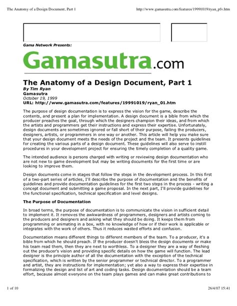 game design essay guide to creation of game concept document