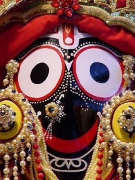 jagannath books lord jagannatha is in bhubaneswar tattva vicara publications