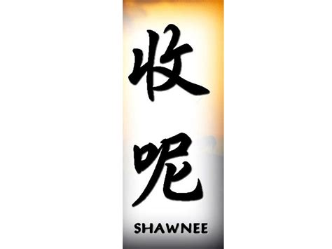 shawnee tribal tattoos shawnee in shawnee name for