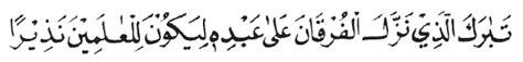 Jibril As Dalam Tiga Kitab Suci sumber sumber hukum islam al quran hadis dan ijtihad