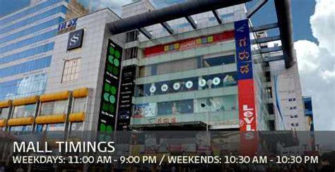 garuda mall magrath road ashok nagar shopping malls in garuda mall magrath road ashok nagar shopping malls in