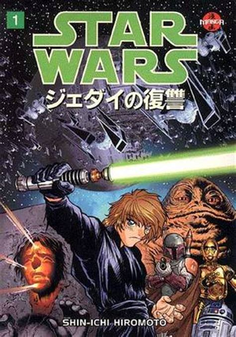 Of The Jedi Volume 3 wars return of the jedi 1 of 4 profile comics
