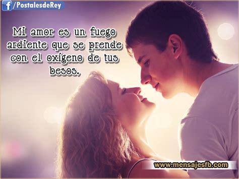 besos con frases bonitas imagenes con frases de besos mensajes para amor