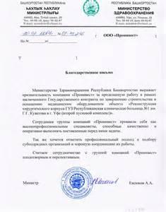 Certification Letter For Construction Work Construction Work Construction Work Completion Form