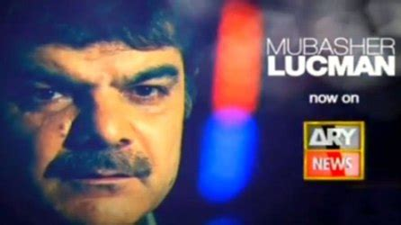 mubashir lucman's new ary promo copied from an indian video