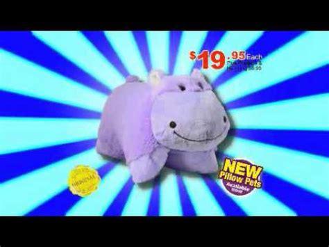 original pillow pets commercial australia