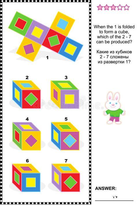 Cube Enchantedlearning - puzzle math cube worksheet puzzle best free printable