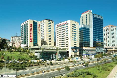 hizmet hastanesi memorial memorial hastanesi 214 zel memorial şişli hastanesi şişli istanbul