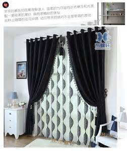 Thick Black Curtains Thick Chenille Curtains Drapes Black Modern Blinds For Living Room Window Treatment Curtain And