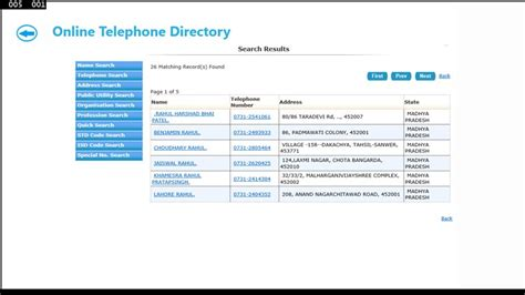 instacheck phone number phone directory