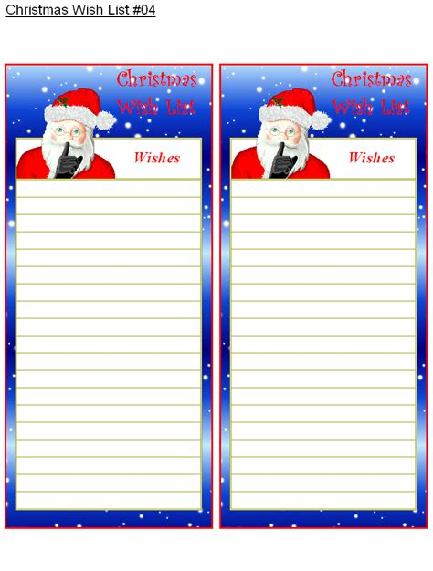 printable christmas list maker christmas wish list 4