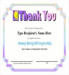 Certificate Of Recognition Template Free by Employee Recognition Awards Template 9 Free Word Pdf