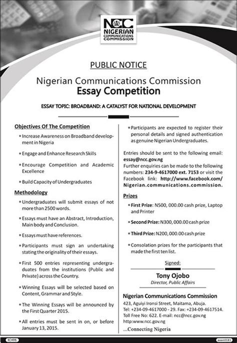 2015 Essay Competition In Nigeria by Ncc Essay Competition 2014 2015 Application Getgripng