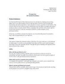 business prospectus template compositions revised project prospectus