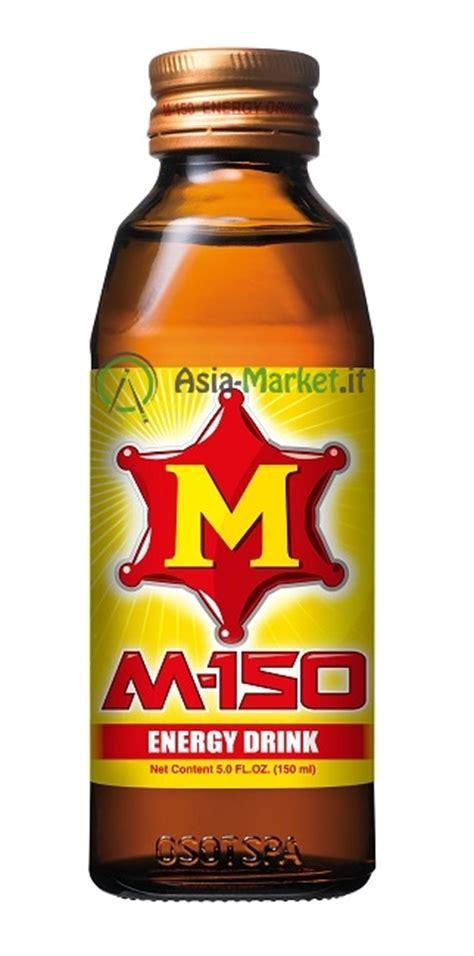 m 150 energy drink m 150 energy drink 150 ml 0 99 asia market it l