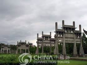 memorial archway memorial archway huangshan huangshan