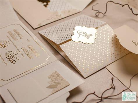 Wedding Gift Uae by Gatefold Wedding Invitation For Dubai Uae With