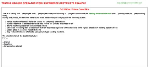 Work Experience Letter Computer Operator Testing Machine Operator Work Experience Certificate