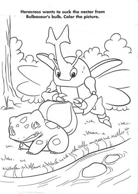 pokemon coloring pages heracross 15 wtf coloring book pages smosh