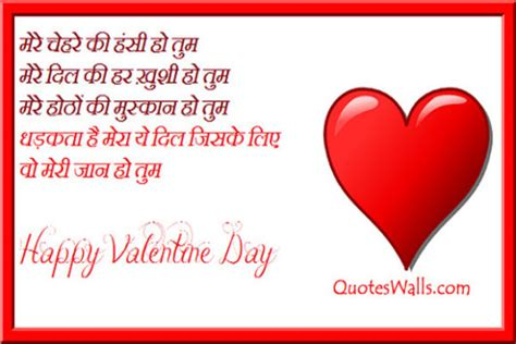 valentines day sms for friend morning quotes in for