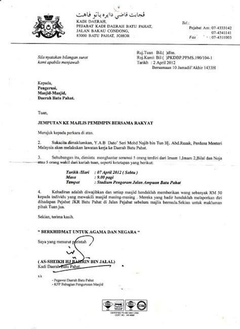 Release Letter Kereta Contoh Surat Wakil