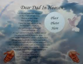 Handmade Wedding Albums Dear Dad In Heaven Poem Memorial Gift For Loss Of A Loved One Bereavement Verse Ebay