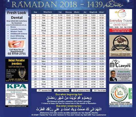 2018 ramadan fasting sydney ramadan fasting calendar 2018