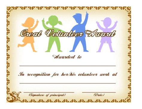 employee appreciation certificate template free volunteer