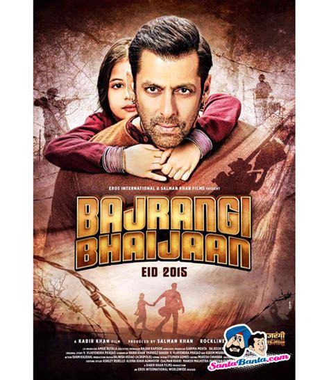 film india bajrangi bajrangi bhaijaan image gallery picture 54643