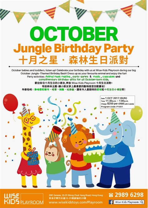 october themed events october jungle birthday party tickikids hong kong