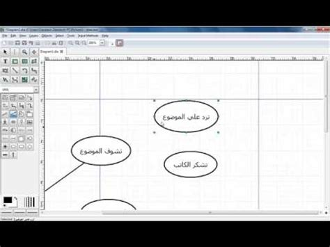 dia vs visio uml simple usecase tutorial funnycat tv