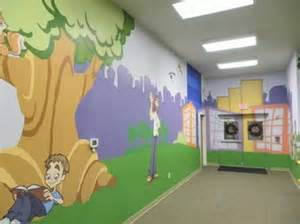 Daycare Wall Murals Schools Amp Daycare Murals Houston Murals Amp Design