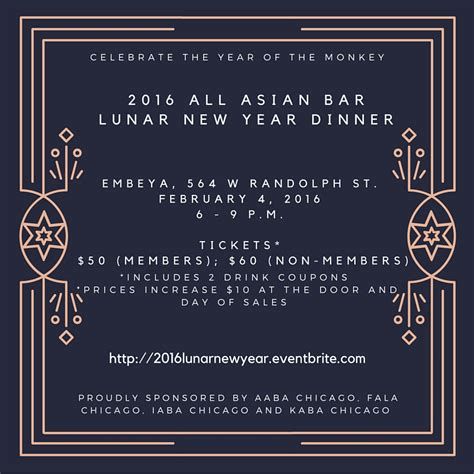new year dinner 2016 chicago 2016 all asian bar new year dinner south asian bar