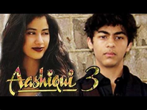 film india terbaru aashiqui 3 aryan khan jhanvi kapoor debut in aashiqui 3 youtube