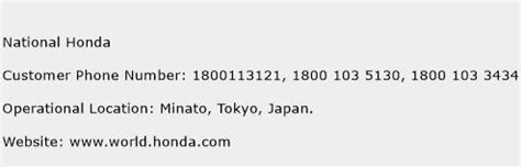 Honda Customer Service Number by National Honda Customer Service Phone Number Contact
