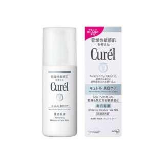 Kao Curel Sponge 1 Pc ビックカメラ 花王 kao curel キュレル 美白乳液 110ml 通販