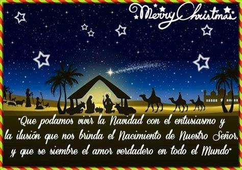 imagenes de navidad cristianas con frases tarjetas navide 241 as para compartir con amistades banco de
