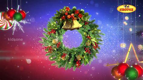 happy merry christmas animated christmas  kidsone youtube