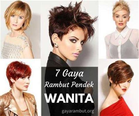 model sanggul rambut pendek pinterest the world s catalog of ideas
