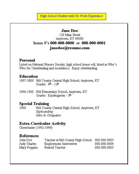 resume sles for students in high school hs student resume resume for high school student with no