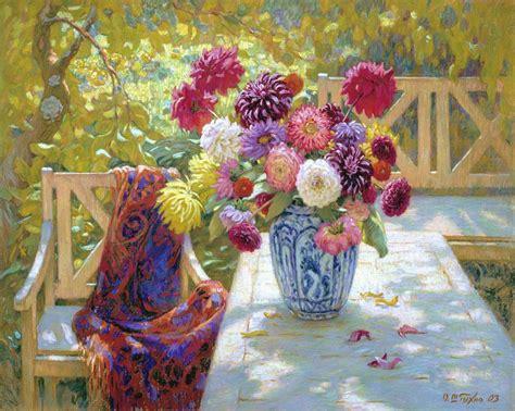 Autumn Flowers For The Garden Oleg Shtykhno Autumn Flowers From The Garden 2003 And Faith
