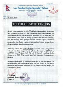 Appreciation Letter Grandmother Being That Someone That Makes A Difference Neelima