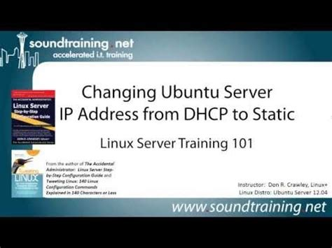 how to remove dhcp server in ubuntu the accidental administrator how to change an ubuntu
