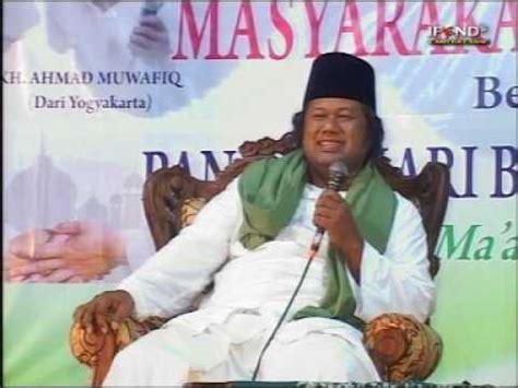 Download Mp3 Ceramah Kh Ahmad Muwafiq   pengajian oleh kh ahmad muwafiq by ifends channel watch